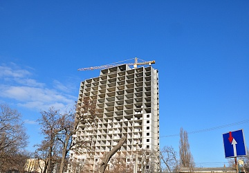 22nd ZHEMCHUZHYNA (22nd Pearl) Residential Compound